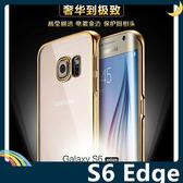 三星 Galaxy S6 Edge 貴族系列保護套 PC硬殼 電鍍邊框 奢華極致 手機套 手機殼 背殼 外殼