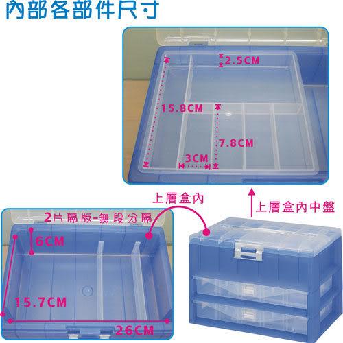 【DOLEDO】手提分類收納整理盒