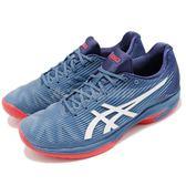 Asics 網球鞋 Solution Speed FF 藍 紅 白 運動鞋 舒適緩震 輕量 男鞋【PUMP306】 1041A00-3400
