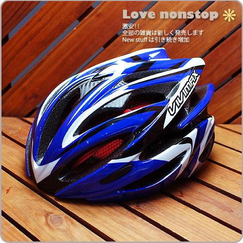 ☆樂樂購☆鐵馬星空☆VIVIMAX輕量化流線低風阻自行車安全帽R22N*(P10-031)