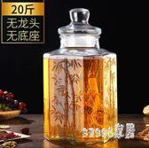泡酒玻璃瓶帶龍頭20斤密封泡酒罐泡酒專用酒瓶酒壇子家用 JY4537【雅居屋】