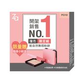 Za粧自然無瑕粉餅撞色限定組PO10 【康是美】