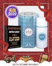 超含水泡沫洗卸乳100ml 送 可可兒-橄欖油滋潤香皂 110g