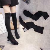 春季新款彈力絲襪靴女百搭黑色顯瘦外穿單靴粗跟水?低跟過膝—全館新春優惠