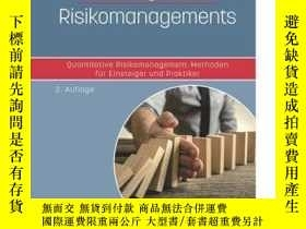 二手書博民逛書店Grundlagen罕見des Risikomanagements: Quantitative Risikoman