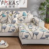 沙發罩 簡約現代皮沙發墊子布藝棉質全包木沙發套罩蓋巾防滑坐墊四季通用