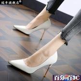 性感拼色金屬尖頭2020春季新款名媛宴會超高跟鞋細跟溫柔鞋女單鞋 百分百