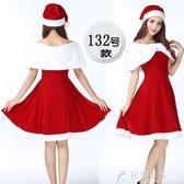 圣誕節服裝成人女生兔女郎性感可愛cos圣誕老人冬衣服ds演出服裝 快速出貨