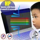【Ezstick抗藍光】HP Spect...