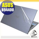 【Ezstick】ASUS B9440U 專用 二代透氣機身保護貼(上蓋貼、鍵盤週圍貼、底部貼)DIY 包膜