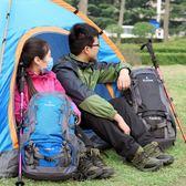 闊動戶外登山包輕便70L大容量男女雙肩旅行背包多功能徒步旅游包    名購居家  ATF