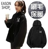 EASON SHOP(GW9509)韓版純色黑色撞色大寫英文字母M印花刷毛加絨加厚大口袋長袖棉連帽T恤女打底內搭