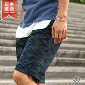 短褲 迷彩休閒反折短褲