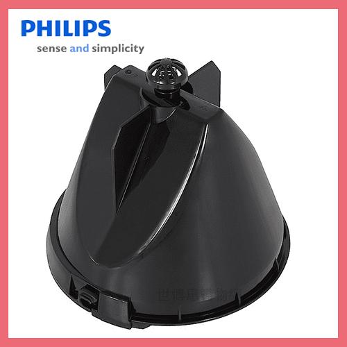世博惠購物網◆PHILIPS飛利浦 咖啡機專用濾網架 適用~HD7447.HD7457◆台北、新竹實體門市