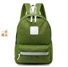 優一居 兒童書包 書包 雙肩 旅游背包 後背包