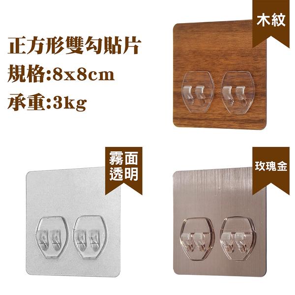 正方形雙勾貼片 無痕掛勾 可重複使用 台灣製造 貼恆玖 補充替換用 不需輔助貼