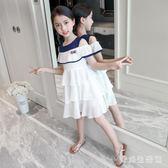 中大碼女童連身裙 2019新款夏裝兒童蛋糕裙子中裙女孩露肩公主裙 QX9934 『愛尚生活館』