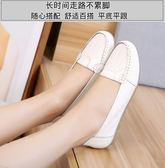 護士鞋 白色護士鞋軟底休閒平底真皮單鞋豆豆鞋大碼透氣女鞋 免運