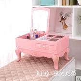 飄窗梳妝臺多功能化妝柜迷你化妝臺臥室化妝桌歐式小型簡約小 JY7549【Pink中大尺碼】