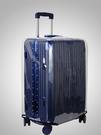 行李箱保護套防塵罩