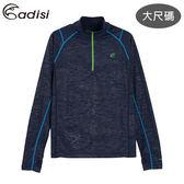 ADISI 男UPF50+防曬長袖半門襟排汗衣AL1911064-1 (3XL) 大尺碼 / 城市綠洲 (抗紫外線、吸濕速乾)