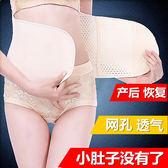 束腰 收腹帶 塑身內衣束腹帶 腰封 腰夾 收腹帶 美體塑身衣腰封