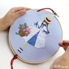刺繡diy手工自己繡制作材料包古風法式絲帶繡花蘇繡初學禮物套件  618購物節