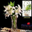 花瓶 加厚客廳插花擺件水培富貴竹百合落地...