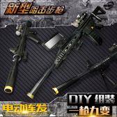 兒童水彈槍玩具m4電動連發仿真狙擊可發射水晶子彈搶CS對戰男孩子 igo 全館免運
