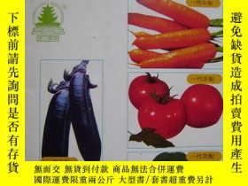 二手書博民逛書店種子科技雜誌雙月刊罕見(1994年全年1-6期 )Y17547