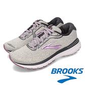 【BROOKS】女 支撐型避震緩衝運動健行鞋-寬楦『淺灰/紫』120296-1D-030 功能鞋.多功能鞋.休閒鞋