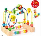 嬰兒童早教繞珠串珠積木6-12個月男孩女寶寶益智力玩具1-2-3周歲ZDX(交換禮物 創意)聖誕