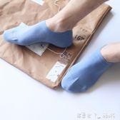 男士薄純棉短款淺口船襪夏天基礎款純色無骨素色透氣短筒襪子 「潔思米」