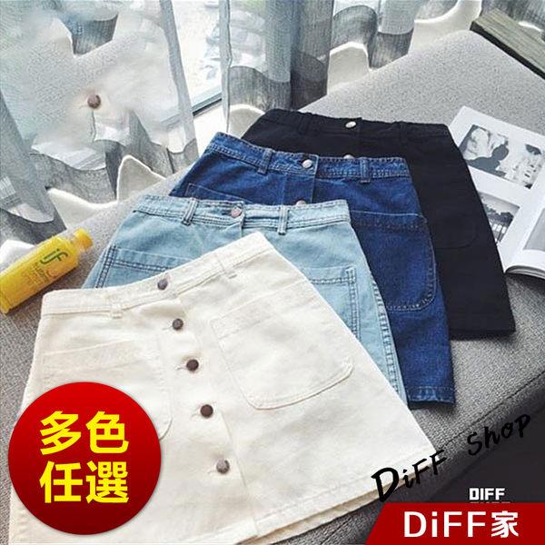 【DIFF】新款單排扣大口袋牛仔短裙 顯瘦 A字裙 牛仔裙 裙子 牛仔短褲 熱褲【P42】