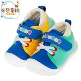 《布布童鞋》TOPUONE藍綠黃撞色透氣寶寶學步鞋(13~15公分) [ C9T531B ]