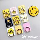 【R】笑臉 指環支架 指環扣 黏貼式手機...