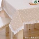 棉麻桌布布藝小清新日式餐桌布簡約蓋布長方形茶几布台布方桌圓桌 618購物節