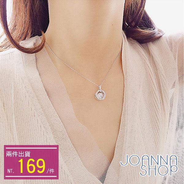 項鍊 小宇宙鑽石閃爍動人好搭項鍊-Joanna Shop