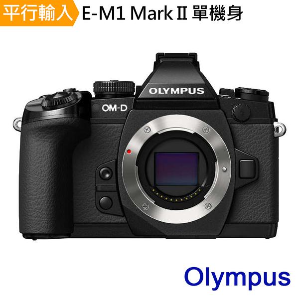 OLYMPUS E-M1 Mark II 單機身*(平輸中文)~