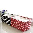 收納盒 超大收納洗衣籃 玩具雜貨收納  45*30*25【ZA0623】 BOBI  09/14