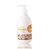 【Timaru 堤瑪露】台灣風采-羊脂保濕滋潤身體乳 250ml