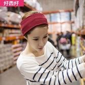 韓國簡約甜美超萌瑜伽運動潮男女發帶 復古短發健身寬邊頭繩頭飾