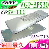 SONY VGP-BPS30 電池(原廠)-SVT111A11W,SVT111A15FL,SVT11127CC,SVT11128CC,SVT13,VGPBPS30 索尼電池