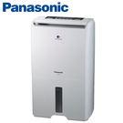 Panasonic國際牌11公升/日除濕...