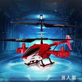 勾勾手合金遙控飛機耐摔無人直升機飛機飛行器充電動男孩兒童玩具 PA7834『男人範』