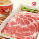 【台糖安心豚】梅花肉排(300g) x1盒 _台糖CAS安心肉品