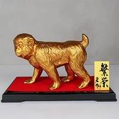 日本高岡銅器 村田宏 馬上封猴 十二支 猴 手工金屬風水擺飾