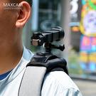 MAXCAM適用dji大疆靈眸口袋云臺相機OSMO POCKET背包夾肩帶固定 智慧 618狂歡