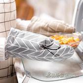 田園風小清新隔熱手套 廚房烘焙耐高溫防燙烤箱專用單只【米蘭街頭】