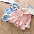 女童外套-新款寶寶加絨加厚外套兒童秋冬洋氣上衣韓版棉服 夏沫之戀